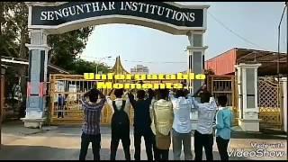 Frienship day Song Sengunthar College CSE Rockerzz..