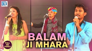 BALAM  JI MHARA - Folk Song   Roje Khan   The Manganiyar Fusion   Rajasthani Songs   RDC Rajasthani