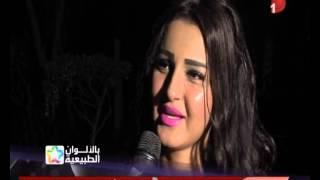شيما الحاج..  انا معنديش مانع لاداء ادوار الإغراء