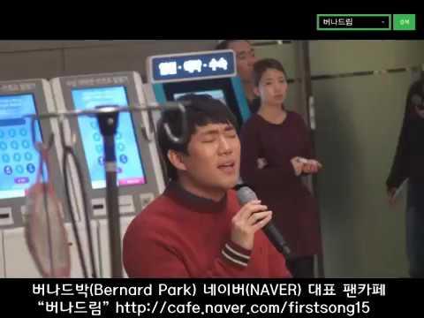Bernard Park Home Studio Download Play Online