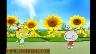 Flowers Name in English and Bangla