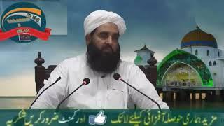 Allah Waloon Ki tabeat aur zarafat By Molana Ilyas ghumman sab||Sayed ataullah Shah sab k baray me