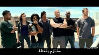 The Fast Five trailer 2011 | مترجم بالعربية