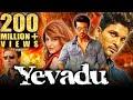 Yevadu Hindi Dubbed Full Movie | Ram Charan, Allu Arjun, Shruti Hassan, Kajal Aggarwal, Amy Jackson
