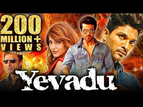 Xxx Mp4 Yevadu Hindi Dubbed Full Movie Ram Charan Allu Arjun Shruti Hassan Kajal Aggarwal Amy Jackson 3gp Sex