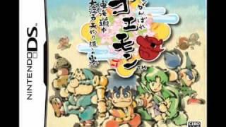 Ganbare Goemon DS - Hagure Town [REMASTERED]