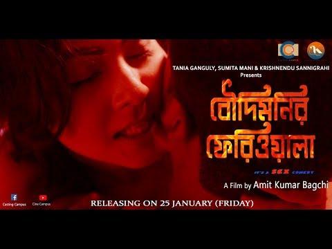 Xxx Mp4 বউদিমনির ফেরিওয়ালা Hot Bengali Short Film New Bengali Hot Movie 2019 3gp Sex
