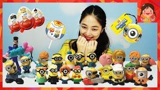 미니언즈 서프라이즈 킨더조이 츄파춥스 사탕 미니지 싱글캡슐 슈퍼배드3 그루  드루 아그네스 장난감 키즈 [유라]