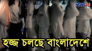 ভণ্ডদের বিশ্বাস করে না বাংলাদেশের যুবসমাজ || Why Bangladeshi young people go far from huzur?