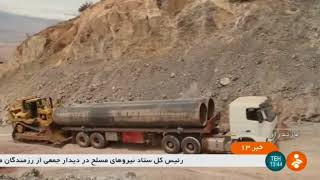 Iran Natural Gas piping from Semnan to Mazandaran province لوله كشي گاز طبيعي از سمنان به مازندران