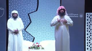 اركب معنا : محاضرة للشيخين نايف الصحفي و منصور السالمي
