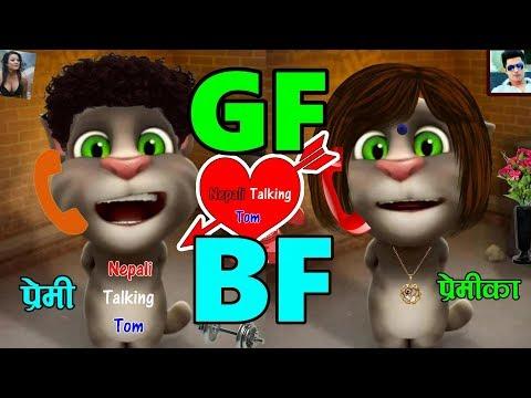 Xxx Mp4 Nepali Talking Tom Girlfriend Vs Boyfriend Nepali Funny Comedy Talking Tom Nepali Comedy Video 3gp Sex