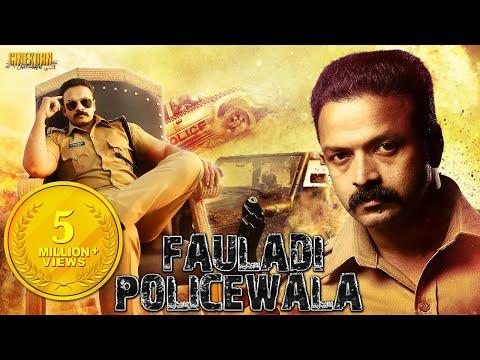 Xxx Mp4 Fauladi Policewala Hindi Full Movie 2017 Starring Jayasurya Amp Sshivada 3gp Sex