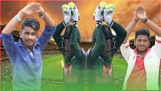 Nagin Dance | BAN vs IND vs SRI | Bangla Funny Video 2018 | SamsuL OfficiaL