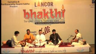 Trichur Brothers l Music Pilgrimage | Bhakthi Sangeeth Utav 2016 | Web Streaming