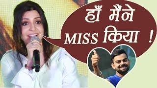 Anushka Sharma PERFECT reply on MISSING Virat Kohli during Hawayein Shoot; Watch Video | FilmiBeat