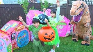 恐竜 どっきり! ハロウィンごっこ お菓子をもらいに おうち へ トリックオアトリート!!! こうくんねみちゃん Halloween Trick or Treat