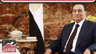 حسني مبارك.. لو كان الفلسطينيين سمعوا كلامي كان الاحتلال انتهي