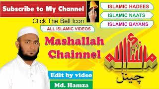 مولانا صلاح الدین سیفی صاحب نقشبندی ساس بہو کے بارے میں نیو بیان مدینہ مسجد میں مختصر بیان
