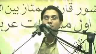 القران الكريم -  حامد شاکرنژاد - سورة فاطر