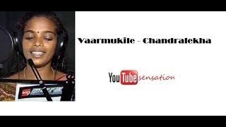 Gifted Singer Chandralekha Singing Vaarmukile (Mazha)