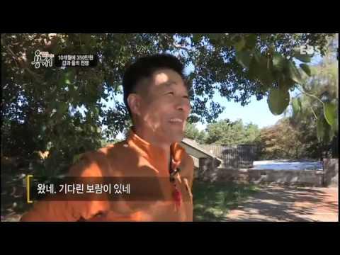 대한민국 화해 프로젝트 용서 - 10개월 350만원, 갑과 을의 전쟁_#001