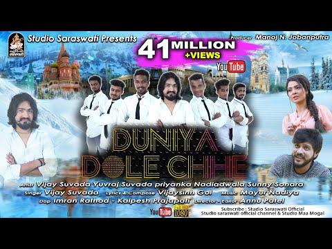 Xxx Mp4 VIJAY SUVADA Duniya Dole Chhe Full HD Video Song 2018 Produce By Studio Saraswati 3gp Sex