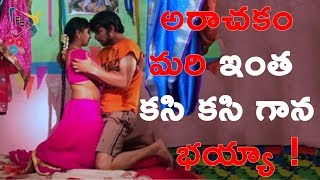 Kasi Kasi Gaa - Most Romantic Song || Lovers Club Telugu Movie | Romantic Video Songs | FilmiEvents