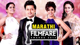 1st Marathi Filmfare Awards | Glimpse of Full Show | Sachin Pilgaonkar, Manasi, Sonali Kulkarni