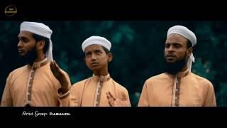 যার কথা কয় প্রজাপতি- New Bangla Islamic song/Bangla gojol (Hamd)