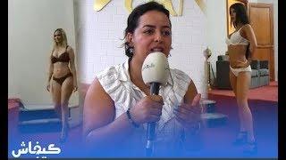 منظمو عرض الملابس الداخلية في أكادير: العرض كان نسائي وحنا ما كنمنعوش التصوير