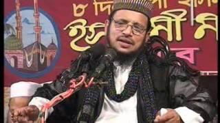 Pirjada shafiqul islam - waz 01