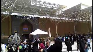 زيارة الامام علي علية السلام  - للطب الحوائج