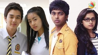Pencil copied from Korean film | 4th period mystery  | GV Prakash, Sri Divya
