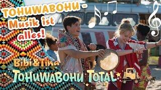 Tohuwabohu - ALLES IST MUSIK - offizielles Musikvideo Kinofilm 4