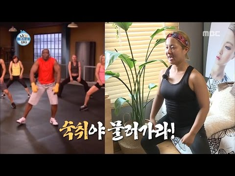I Live Alone 나 혼자 산다 Park Narae Exercising Of Relieve A Hangover 20160923