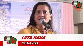 Lata Haya, Byculla Mushaira, 08/03/2016, Dr. Alauddin Shaikh, SABOO SIDDIK, Mushaira Media