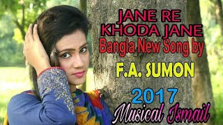 JANE RE KHODA JANE ||BOX KILLER HARD ||KOB SAD LOVE PAGLA ||Musical Ismail