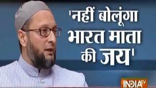 I Won't Say 'Bharat Mata Ki Jai' : Asaduddin Owaisi to Mohan Bhagwat