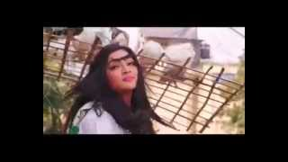 Valobasar Golpo 2015 Bangla Movie Trailer Ft Milon , Afrin BDmusic Mobi