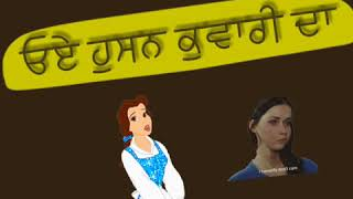 Gedha soñg..ammy virk,whatsapp  status story