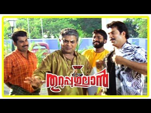 Xxx Mp4 Thuruppugulan Movie Scenes Kalasala Babu Loses The Money Mammootty Wins The Tender At Hotel 3gp Sex