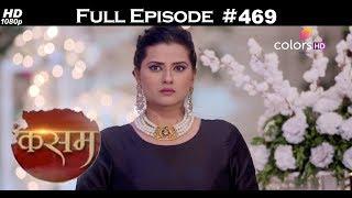 Kasam - 5th January 2018 - कसम - Full Episode