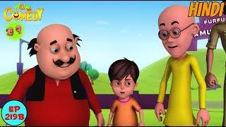 Amusement Park Mein Dhamal - Motu Patlu in Hindi - 3D Animated cartoon series for kids - As on Nick