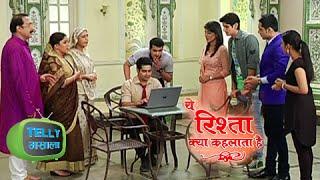 Naitik & Akshara Stressed About Naksh's Career | Yeh Rishta Kya Kehlata Hai