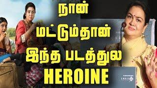 We Are Not Big Heroines : Actress Urvashi Speech About Old & New Magalir Mattum | Jothika | Suriya