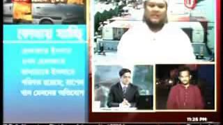 Shahriar Kobir K live call a Nastik bolechen Moinuddin Ruhi, Hefazote Islam Bangladesh   YouTube360p