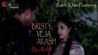 Bristy Veja Akash || Singer Rohit || Bangla New Song || কন্ঠশিল্পী রহিতের নতুন ভিডিও গান