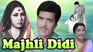Majhli Didi (1967) Full Hindi Movie | Dharmendra, Meena Kumari, Lalita Pawar, Leela Chitnis
