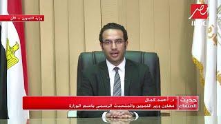 معاون وزير التموين لـ حديث المساء: طرح 8100 رأس ماشية بأسعار مخفضة قبل عيد الأضحى